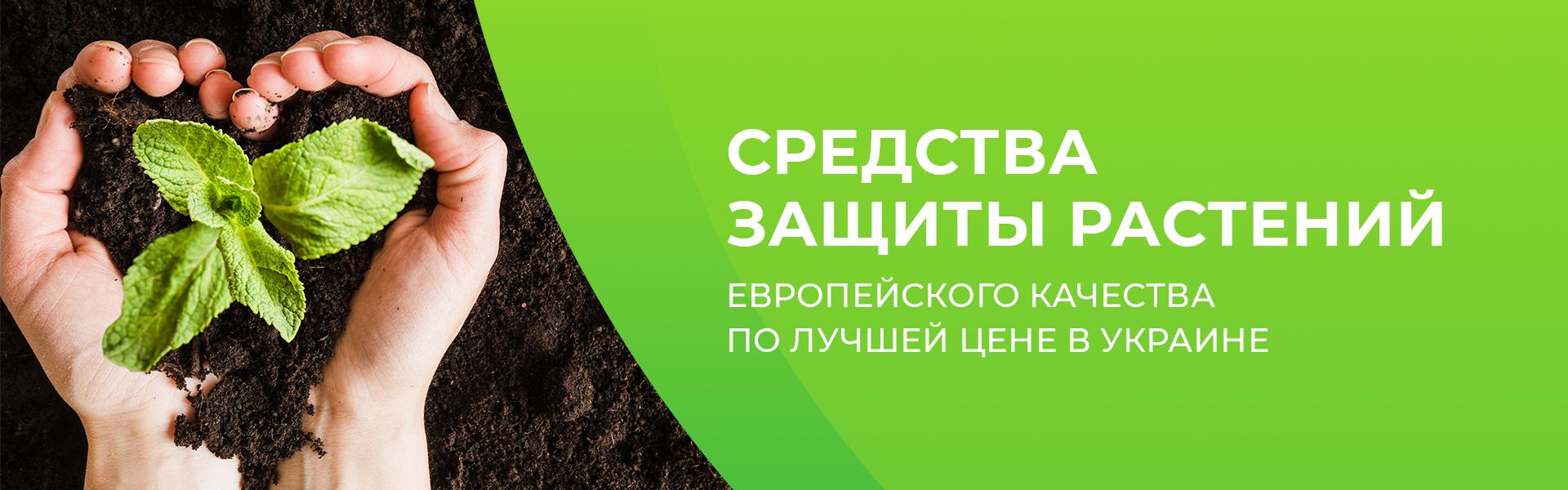 СЗР Украина