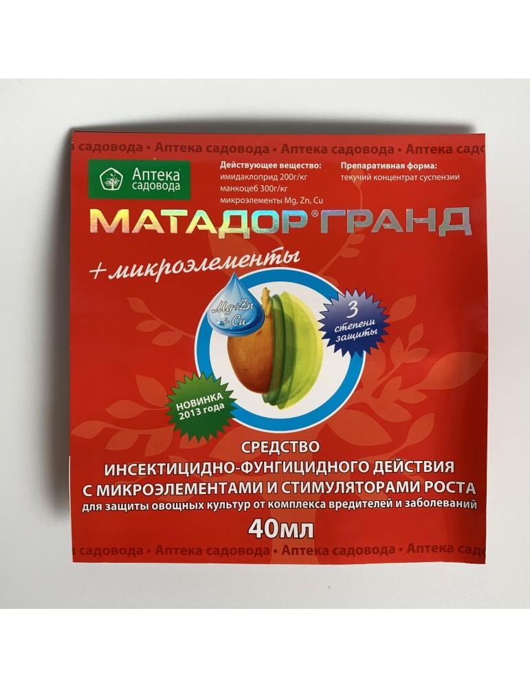 Матадор Гидро, 6 шприцов * 6 мл