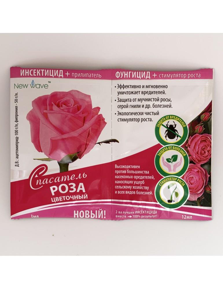 Спасатель роз, 3 мл + 12 мл