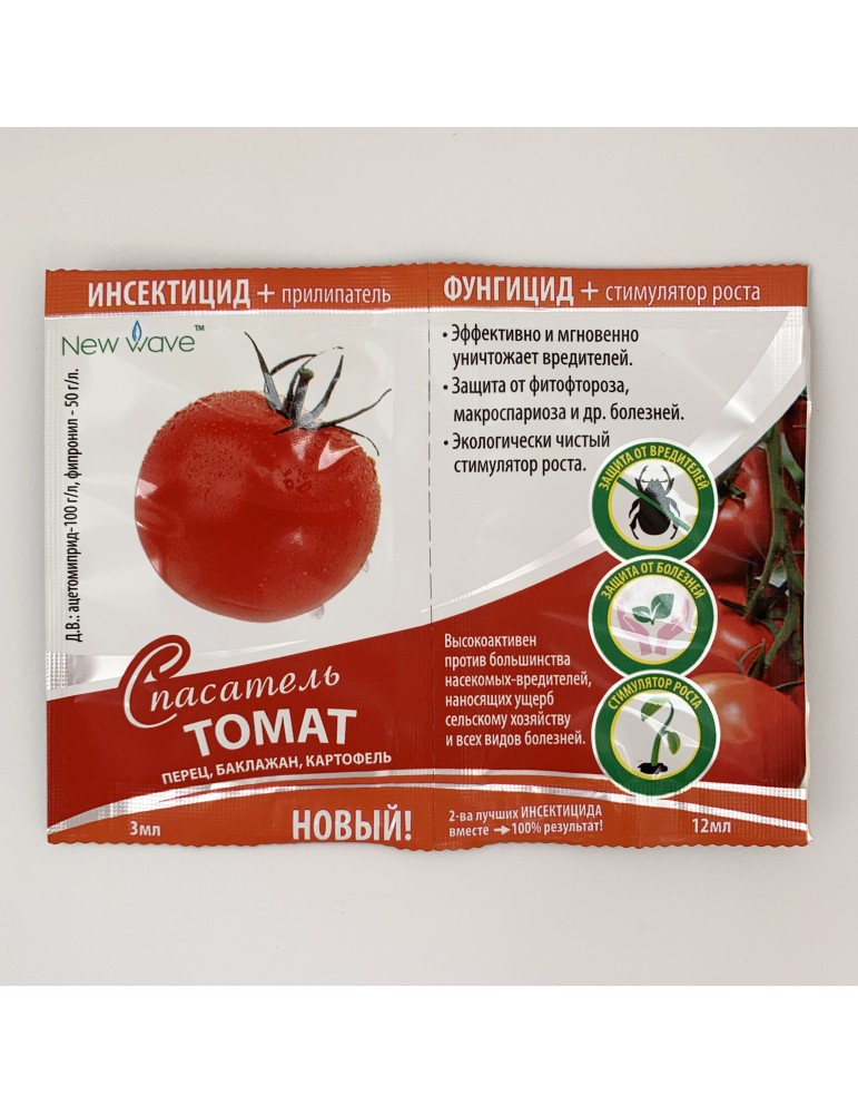 Спасатель томатов, 3 мл + 12 мл